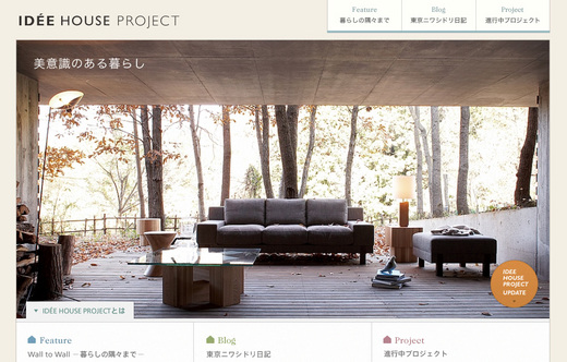 IDEE-HOUSE-PROJECT